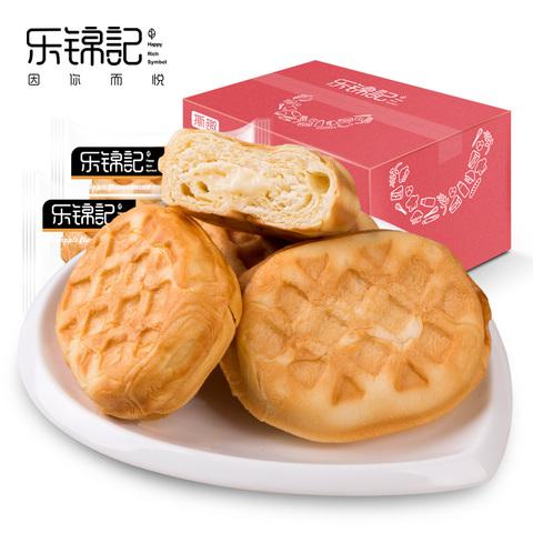 乐锦记手撕袋夹心奶酪软面包早餐零食华夫整箱700g包邮