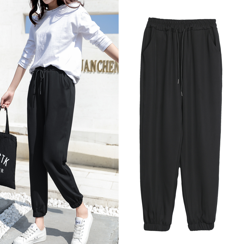 421e3398115 2019 new spring and summer women s pants Korean loose black large size nine  points casual pants was thin feet chiffon harem pants