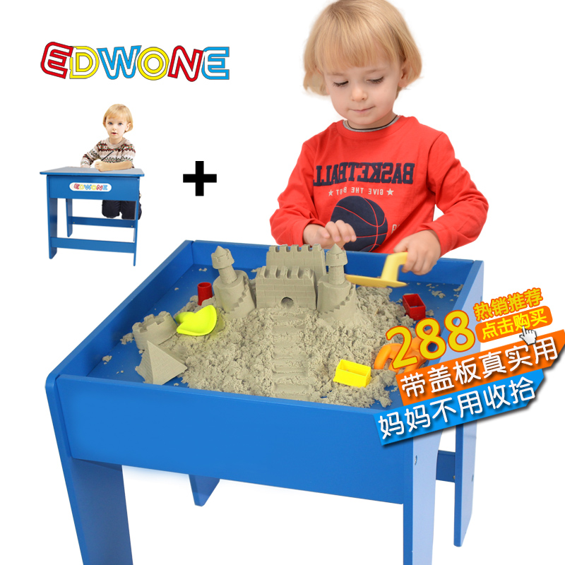 EDWONE Hot Multi Functional Magic Sand Color Sand Table Green Kids Space  Table Clay Game Sand Table