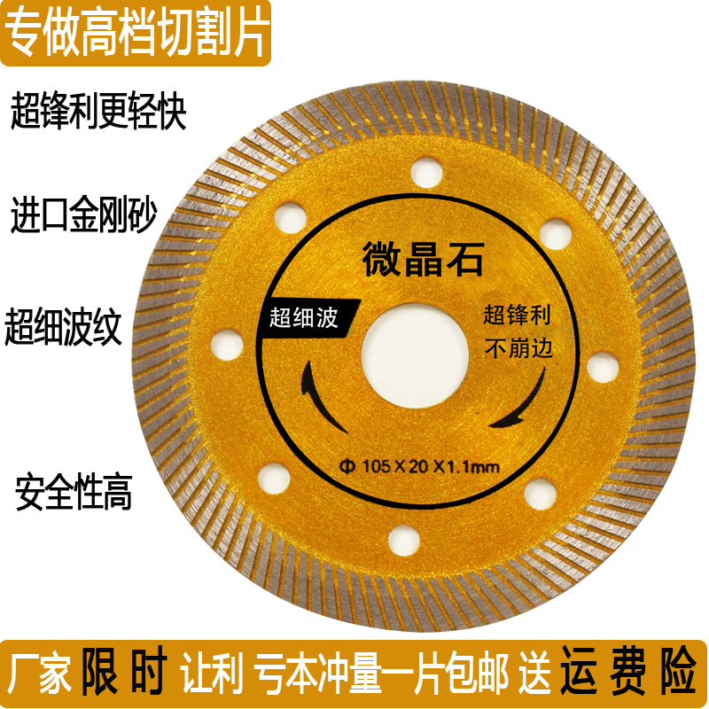 Angle Grinder Slotted Marble Material Diamond Cutting Machine