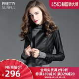 2021 spring and autumn new trend fashion leather jacket women's short Hong Kong wind turbine pu small leather jacket leather jacket jacket