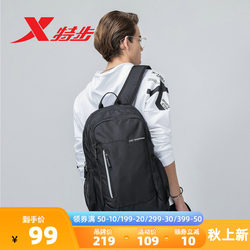 Xtep backpack 2020 new men's and women's schoolbag men's sports backpack travel bag sports style student schoolbag