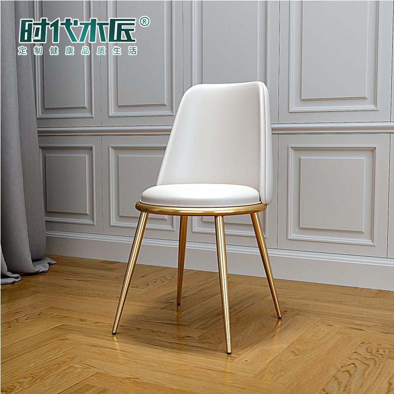 Нордический стиль составить стул соус гвоздь табуретка для взрослых домой стул современный простой спинка стула одноместный диван стул