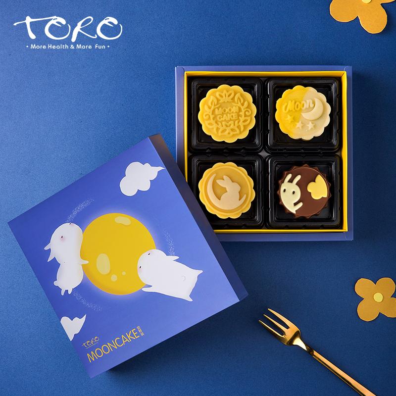 TORO高颜值手工巧克力月饼4枚