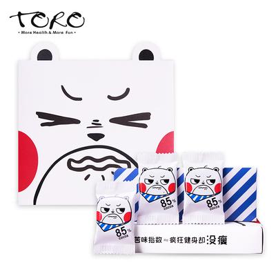 toro黑巧克力礼盒115g