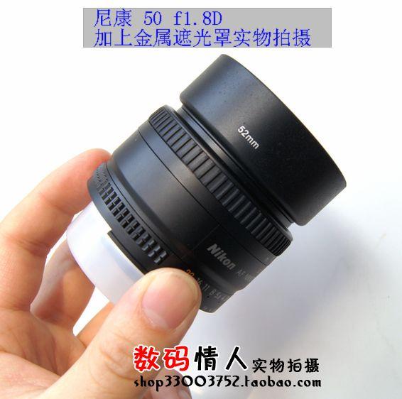 Бленд OTHER 52 AF 50mm F/1.8d