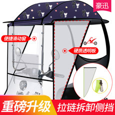 Electric battery car awning canopy Peng sun umbrellas motorcycle windshield rain thickened 2019 new carport