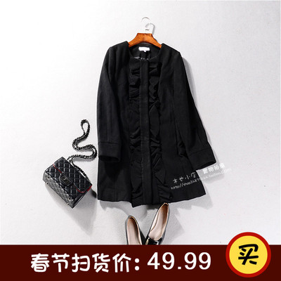 19650 new winter women's round neck long sleeve wood ear long black coat solid color simple temperament