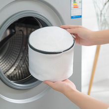 加厚洗衣袋内衣网套洗衣机防护袋套装