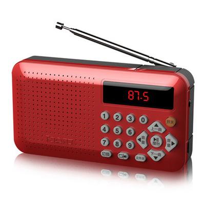 凡丁 F-1收音机MP3老人迷你小音响插卡音箱便携式音乐播放器随身