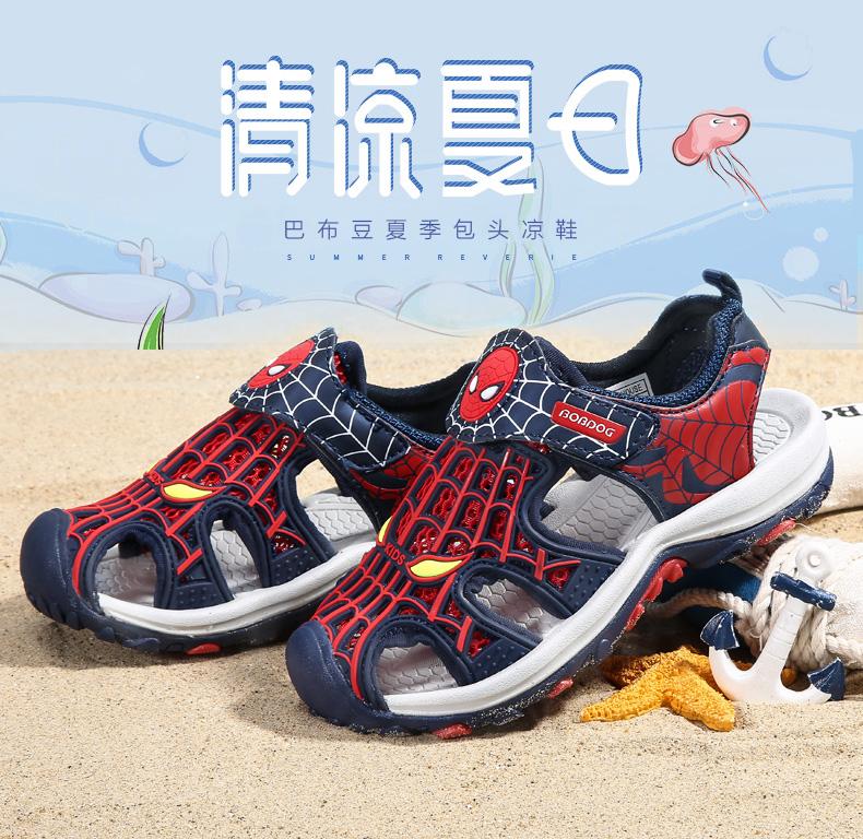 巴布豆儿童凉鞋男童鞋2018新款夏季中大童韩版包头女童宝宝沙滩鞋1张