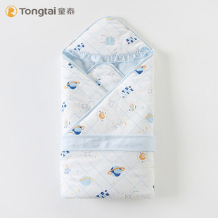 Tongtai baby cuddling quilt spring and autumn swaddle wrapper newborn baby supplies newborn baby delivery room quilt out