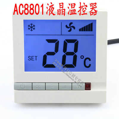 Central air conditioner thermostat liquid crystal wind coil controller remote control universal water-cooled three-speed switch panel