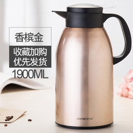 恩尔美-保温水壶 家用保温壶热水瓶