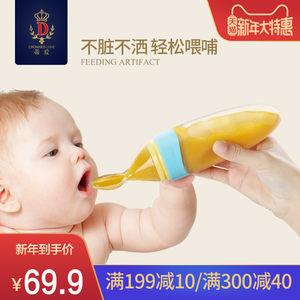蒂爱软硅胶婴儿勺辅食喂养米糊勺奶瓶软头勺宝宝多功能餐具辅食勺