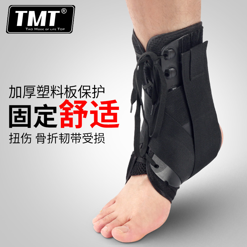 Tmt Ankle Male Sprain Protective Protective Gear Basketball