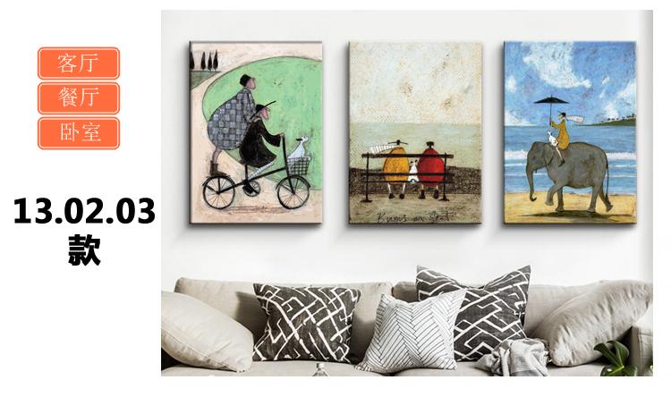 50*70公分 田園裝飾畫餐廳無框畫單幅油畫風景壁畫飯廳掛畫客廳-CHAOLE潮樂