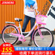 Bicycle Ladies Adult Bicycle Male Transport Lightweight Student Use Retro Commuter Ladies Ordinary Old Bicycle