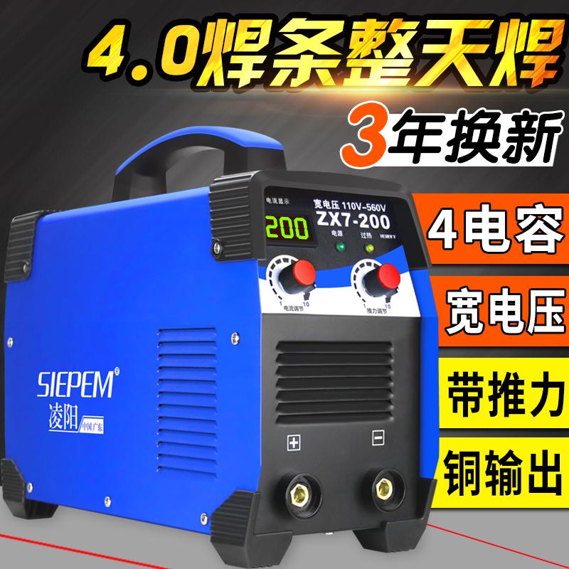 Вереск солнце ZX7-200 220v 380v двойной автоматический двойной электрический пресс домой небольшой все медь постоянный ток электричество сварной шов машинально
