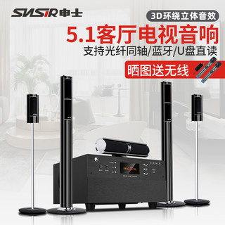 SNSIR/Shen Shi Y195 Home Theater Audio Set 5.1 Wireless Surround Combination Speaker Home Bluetooth Living Room TV K Song Amplifier Subwoofer Floor Sound Column Wall Mount Desktop