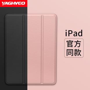 iPad Air3保护套10.2三折2018苹果mini5平板air2软硅胶迷你2壳pro10.5英寸全包防摔9.7老款iPad4超薄网红pad6
