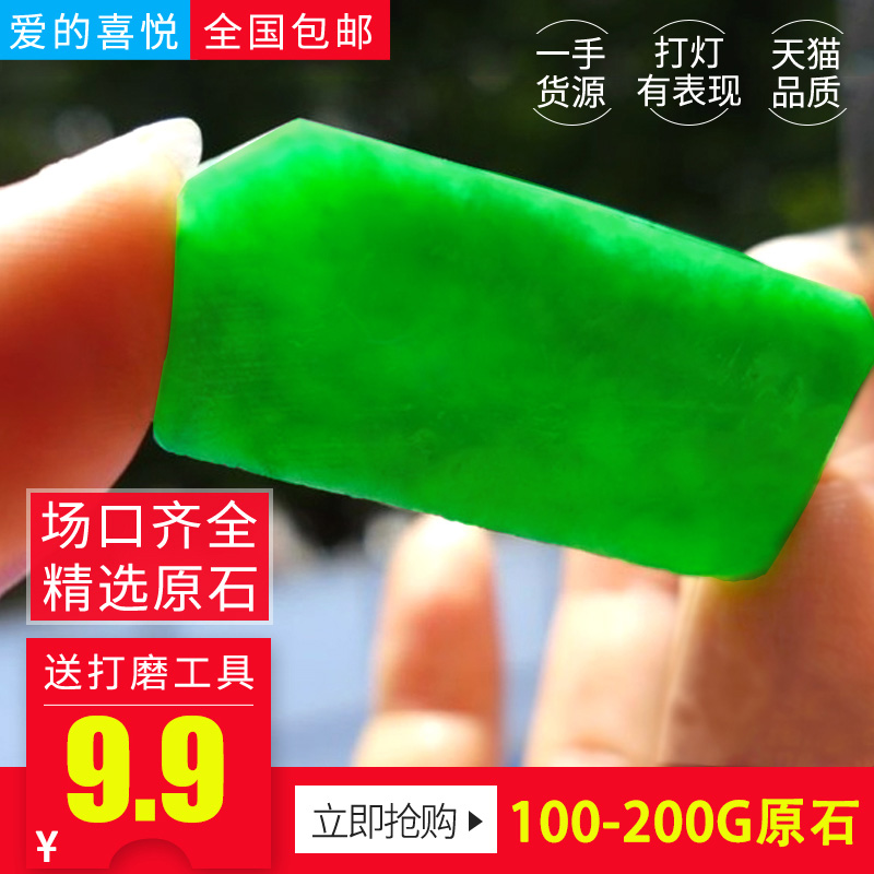 Jade original stone wool material full gambling Shi Yushi Semi-clear society Kasi sand Myanmar natural ore old pit color kilograms