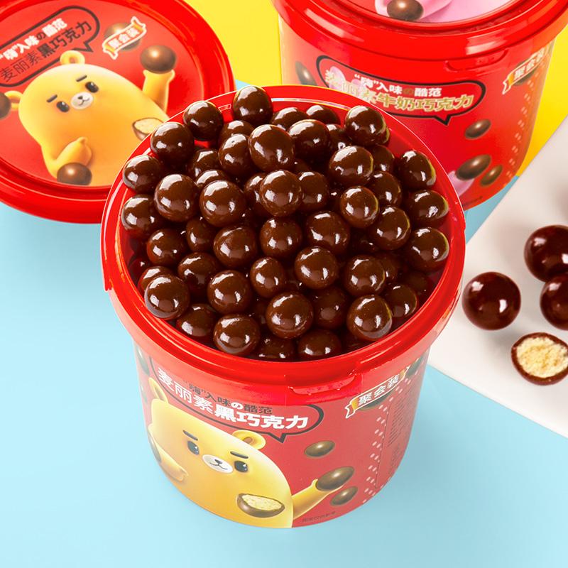 怡浓 麦丽素 夹心巧克力 520g桶装 图1