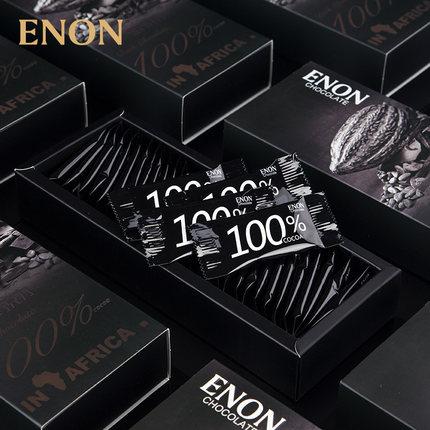 怡浓 纯可可脂 黑巧克力 120克 16.9元包邮(拍2盒发4盒)