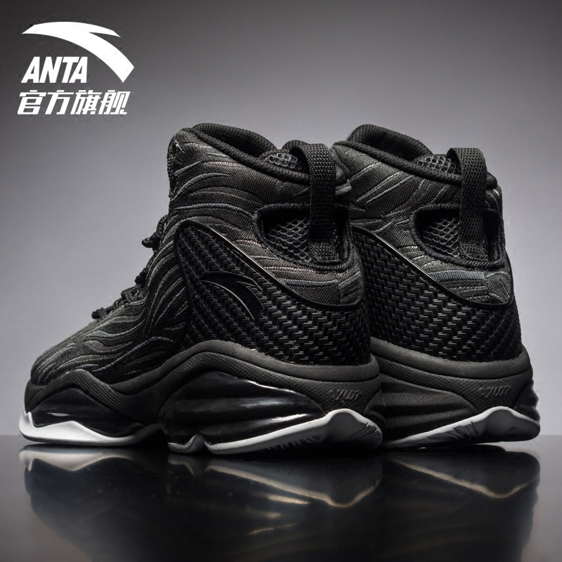 7e6843b61f61 USD 120.19  Anta high to help the new UFO series basketball shoes ...