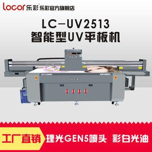 UV平板机 乐彩locor平板打印机 浮雕画金属PVC LC2513万能打印机