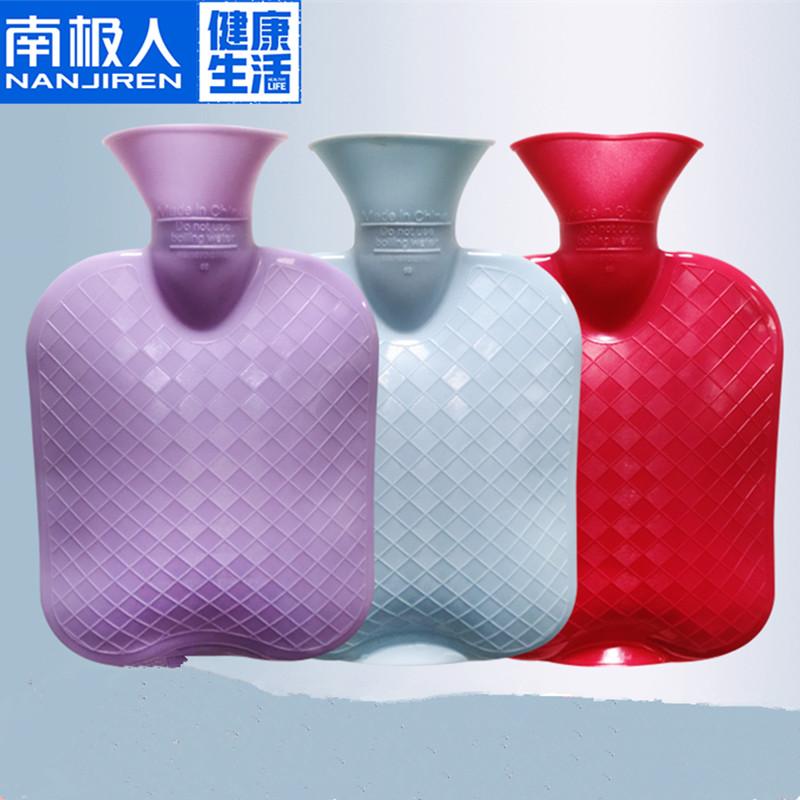 【南极人】加厚热水袋注水PVC材质