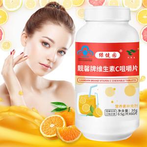 【60片】维生素c橘子味咀嚼泡腾片