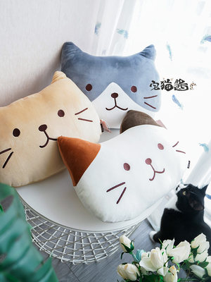 Trees, sauce cat, three color cartoon cat, pillow, couch, pillow, office bedroom home, wild