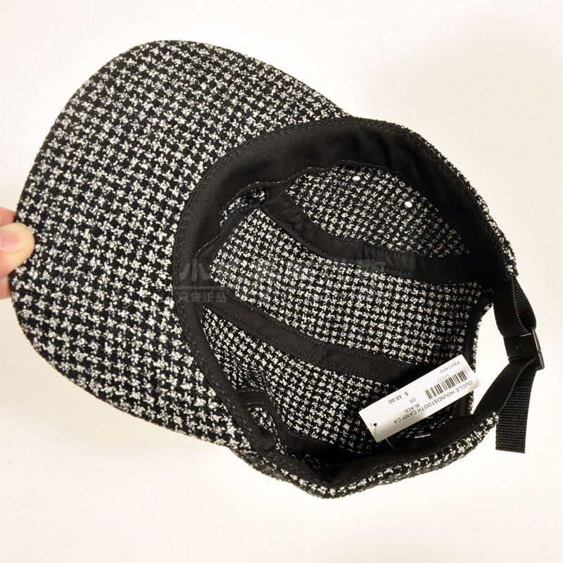 5db7445994f Supreme hat camping hat Boucle Houndstooth Camp Cap houndstooth box logo.  Zoom · lightbox moreview · lightbox moreview · lightbox moreview · lightbox  ...
