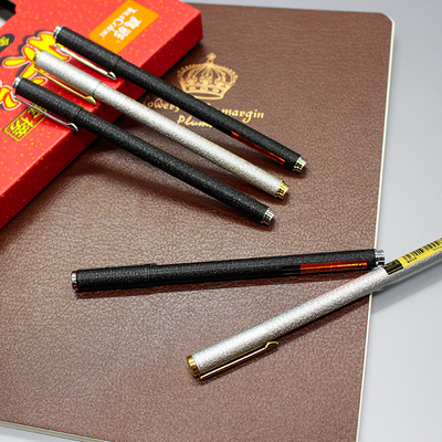 真彩G59金属中性笔黑色签字笔办公商务
