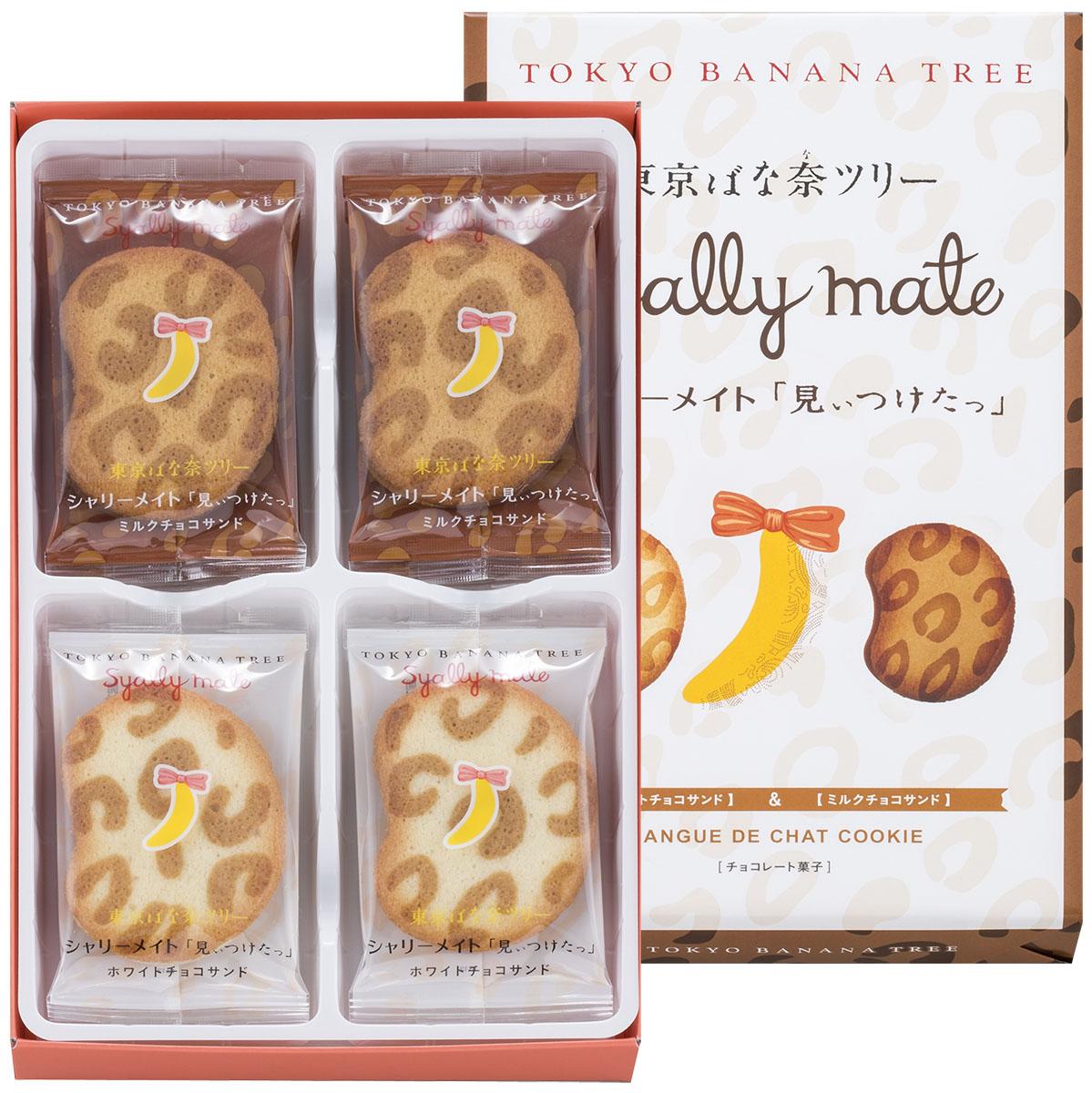 【现货】日本进口零食 东京香蕉tokyo banana香蕉巧克力饼干8枚