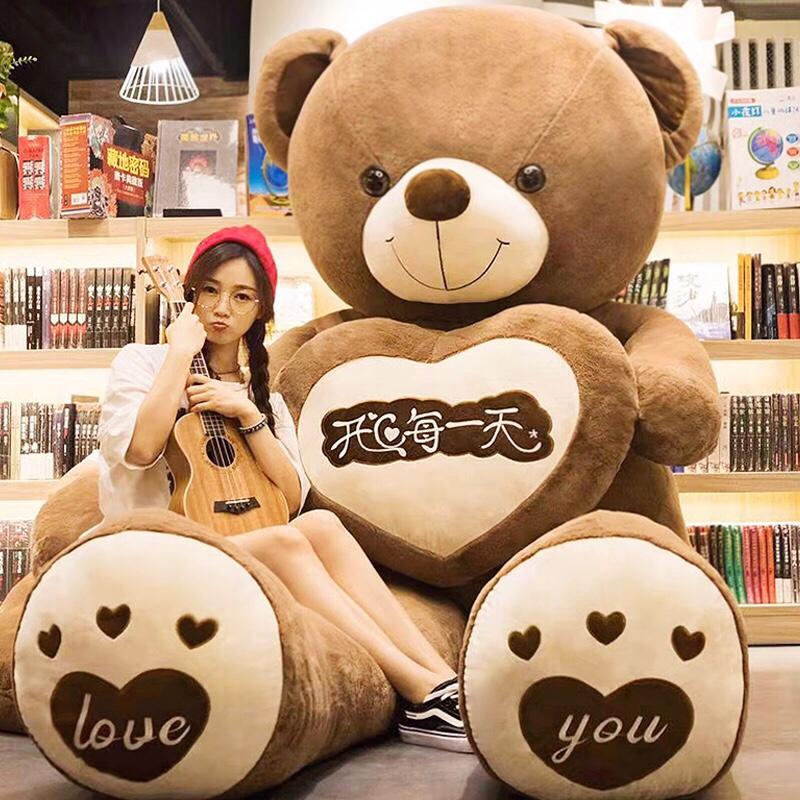 熊猫毛绒玩具大熊特大号公仔女生布娃娃可爱抱抱熊送生日玩偶礼物