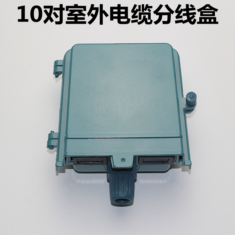 Telephone Junction Box Cable
