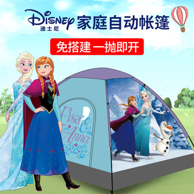 Disney tent outdoor ...
