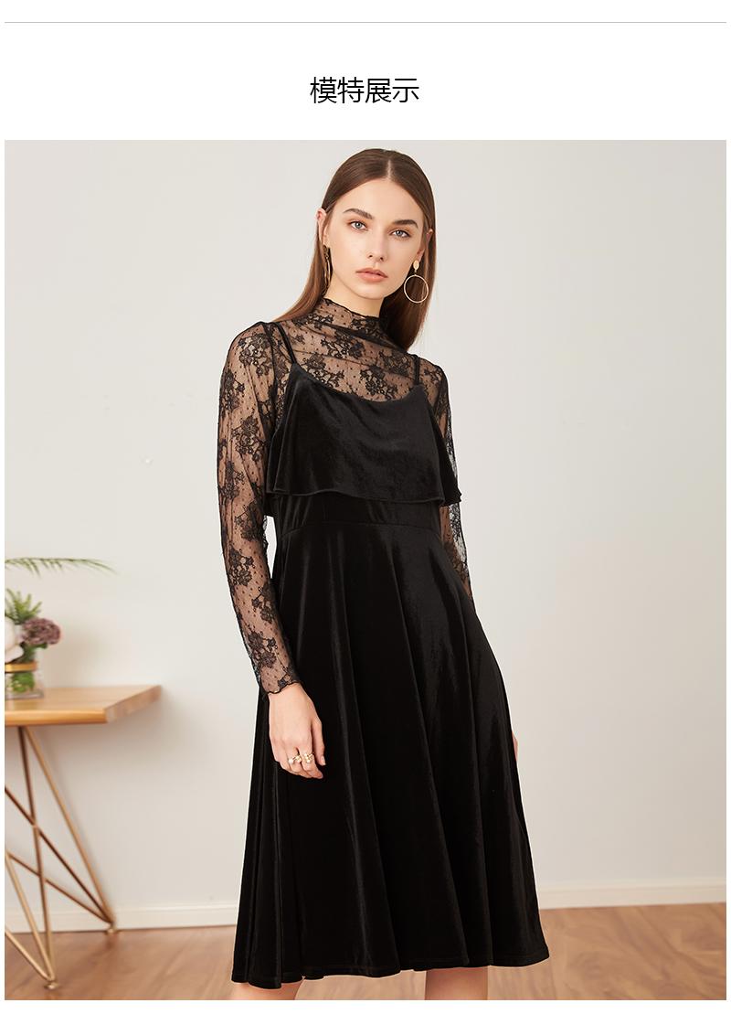 【拉夏贝尔】2018秋季新款黑色连衣裙中长款显瘦吊带镂空长袖裙子