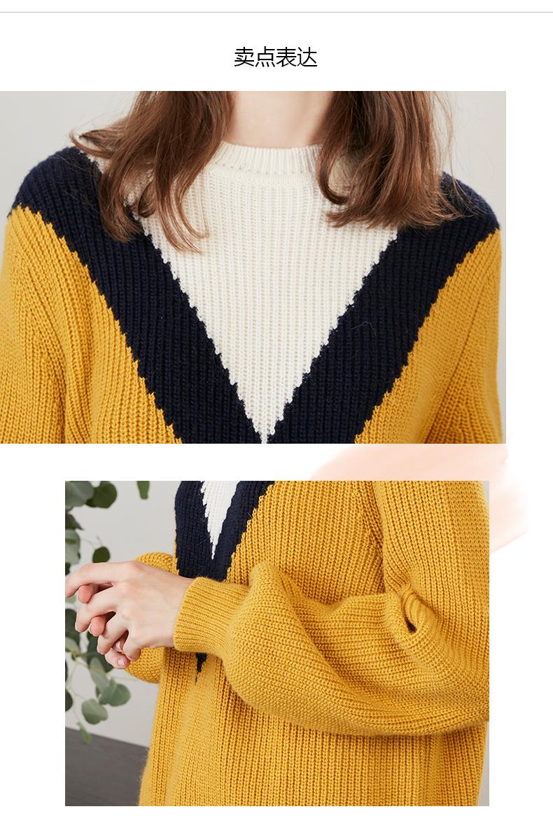 La Chapelle/拉夏贝尔针织衫018冬季新款时尚上衣打底长袖毛衣