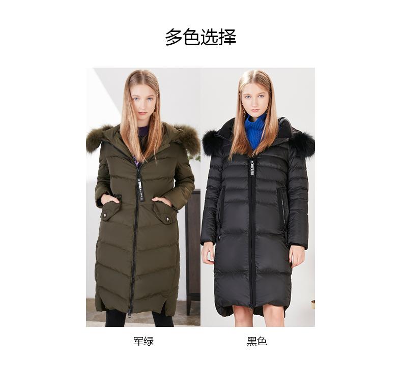 拉夏贝尔2018秋冬韩版毛领羽绒服韩版连帽中长款外套