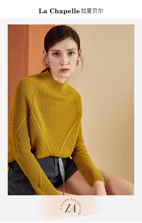 针织衫女士2018冬季新款宽松百搭上衣圆领套头长袖纯色打底毛衣