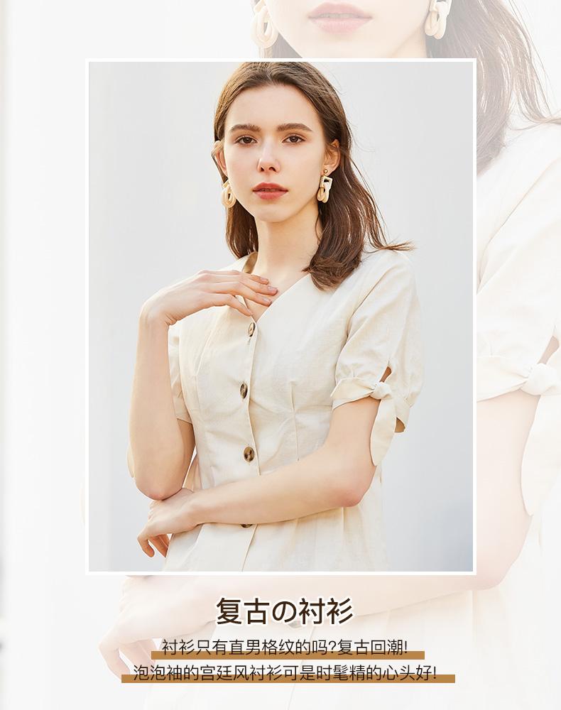 拉夏贝尔短袖衬衫韩版2019新款夏装女士棉麻上衣学生