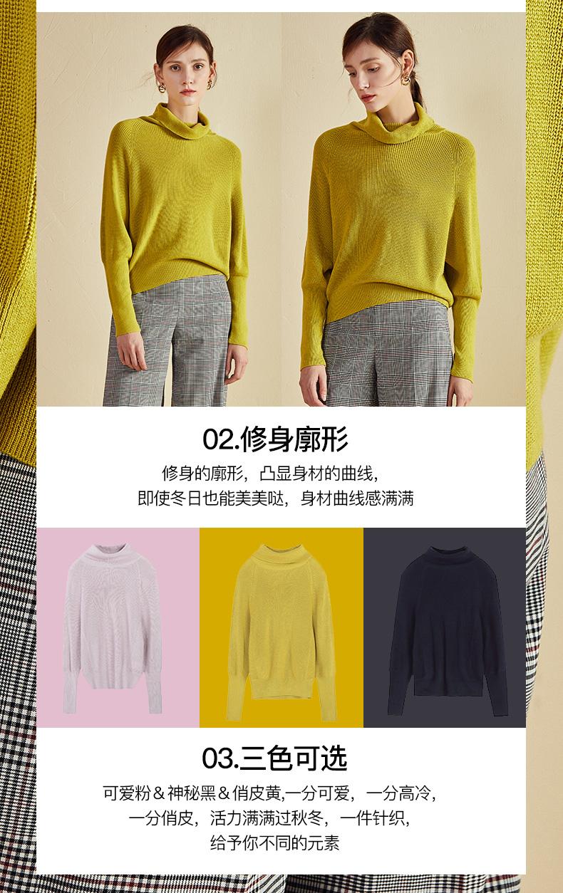 La Chapelle纯色毛衣女士2018秋季新款韩版宽松毛衫上衣高领针织衫