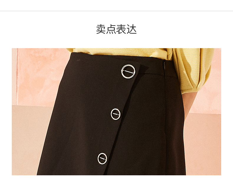 拉夏贝尔2019夏季新款直筒裤高腰休闲裤阔腿裤短裙裤女
