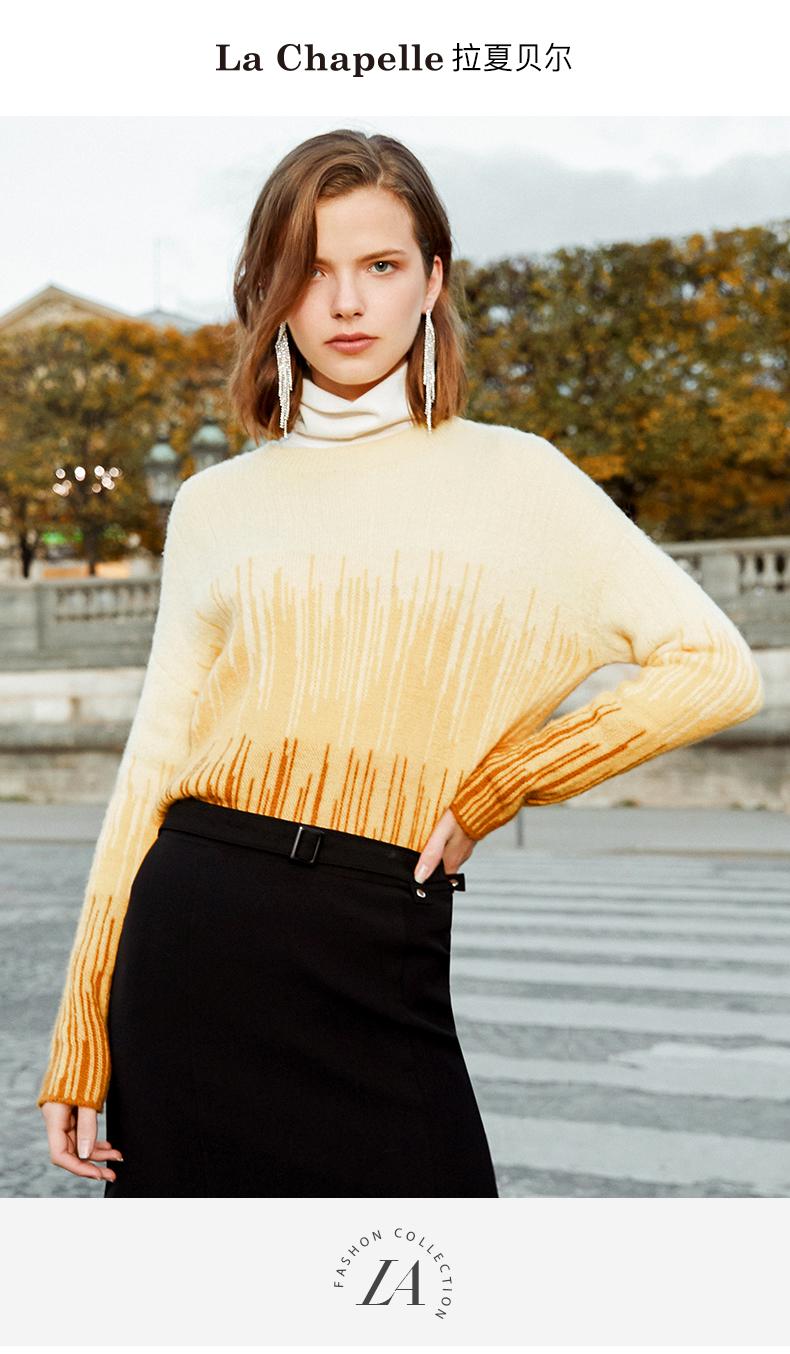 拉夏贝尔针织衫女士2019春季新款上衣时尚长袖圆领毛衣潮