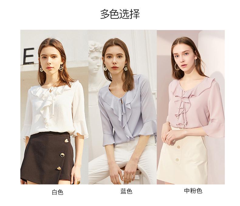 拉夏贝尔2019新款女装夏季白半袖雪纺衬衫休闲上衣
