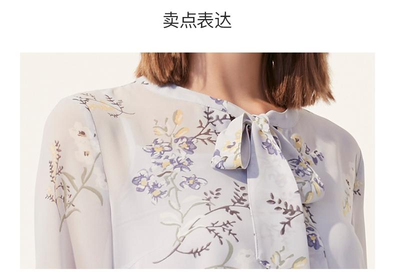 拉夏贝尔上衣雪纺衫2019新款女装夏装时尚韩版衬衣