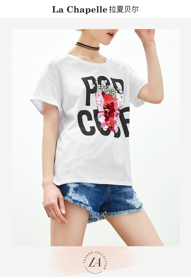 lachapelle拉夏贝尔2019女夏装新款T恤短袖爆米花图案宽松上衣